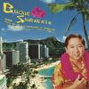 バッキー白片 ハワイアン・メモリー SINCE1968-2002
