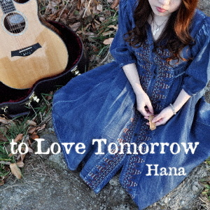 to Love Tomorrow