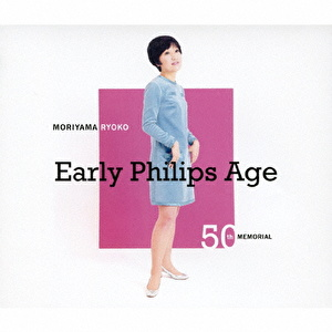 50th MEMORIAL 森山良子 Early Philips Age
