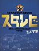 STARDUST REVUE 35th ANNIVERSARY TOUR スタ☆レビ