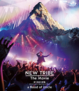 NEW TRIBE The Movie -新・民族大移動- 2017.06.11 Live at Zepp DiverCity Tokyo