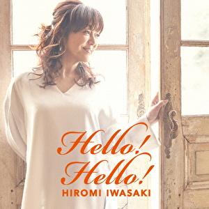 Hello!Hello!