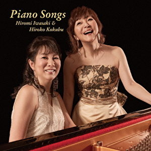 Piano Songs -Edited for LP-