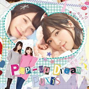 【通常盤】イベント参加券付き「Pop-up Dream」