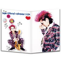 hideオフィシャルカレンダー2014・会員限定版   1