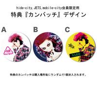 hideオフィシャルカレンダー2014・会員限定版   5