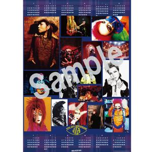 2015ポスターカレンダー B