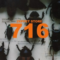 716 -Special Edition- | 1