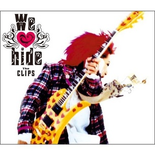 【Blu-ray】We love hide ~The CLIPS~ +1