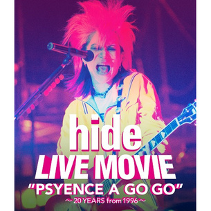 "【Blu-ray】LIVE MOVIE ""PSYENCE A GO GO"" ~20YEARS from 1996~ 