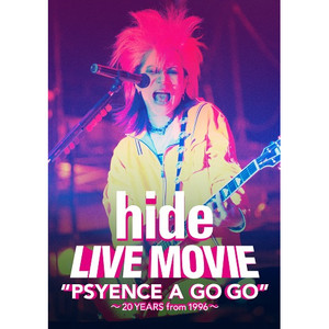 "【DVD】LIVE MOVIE ""PSYENCE A GO GO"" ~20YEARS from 1996~"
