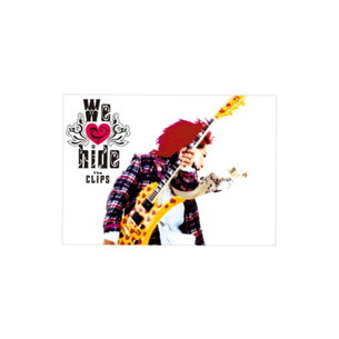 【DVD】We love hide ~The CLIPS~ (通常盤) |