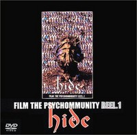 【DVD】FILM THE PSYCHOMMUNITY REEL.1   1