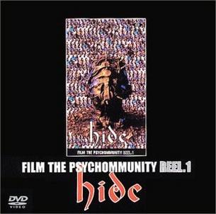 【DVD】FILM THE PSYCHOMMUNITY REEL.1
