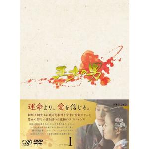 <DVD>王女の男 DVD-BOX I | パク・シフ