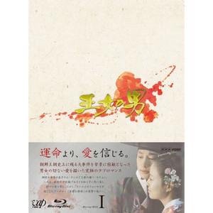 <Blur-ray>王女の男 Blu-ray BOX I | パク・シフ
