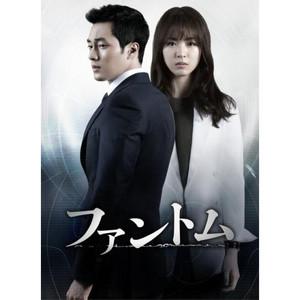 ファントム DVD-BOX 1 | ソ・ジソブ
