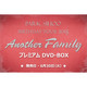 「PARK SIHOO BIRTHDAY TOUR 2015 ~Another FAMILY~」プレミアムDVD-BOX | パク・シフ
