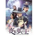 夜を歩く士(ソンビ) DVD-SET1 (初回版 3000セット数量限定)