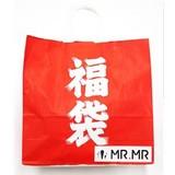 MR.MR 福袋