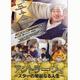 アントラージュ~スターの華麗なる人生~ DVD-BOX1 | 5urprise(サプライズ)