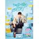ショッピング王ルイ DVD-BOX 2 | ユン・サンヒョン