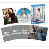 【韓流★通限定特典付】シチリアの恋(Blu-ray)スペシャル・コレクターズ版※再受付
