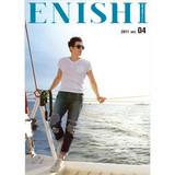 ENISHI 2017 4冊セット