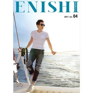 ENISHI 2017 4冊セット | パク・シフ