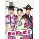 猟奇的な彼女 DVD-BOX1 | チュウォン