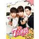 7級公務員 DVD BOX2 | チュウォン