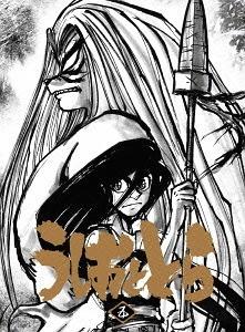 TVアニメ「うしおととら」 5巻