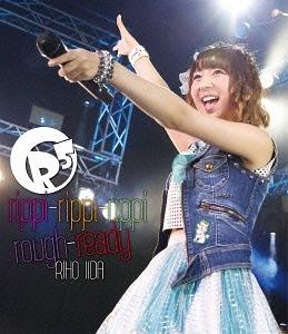 R5 (rippi-rippi-rippi-rough-ready) (通常盤Blu-ray)