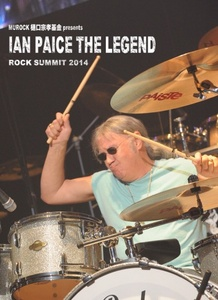 IAN PAICE THE LEGEND
