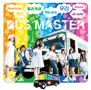 WE ARE BUS MASTER(Type-A)