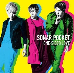ONE-SIDED LOVE (通常盤B)