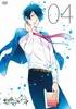 虹色デイズ 第4巻(セル)