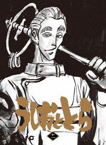 うしおととら 第11巻(セル)