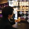 MY SONG~椋忠次郎~
