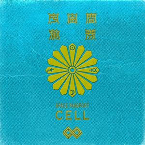 宇宙トラベラーCELL盤【初回限定盤】