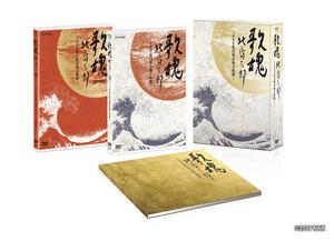 NHK DVD 歌魂 北島三郎~NHK紅白歌合戦の軌跡~【特別保存版】