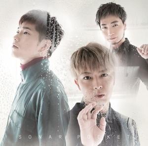Rain【通常盤B】