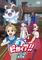 TVアニメ「ピカイア」 1巻 【DVD】