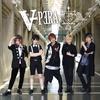 Vipera (初回限定盤)