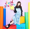 vivid station (通常盤)