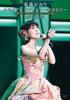 水森かおりメモリアルコンサート~歌謡紀行~2017.9.25
