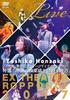 半﨑美子「うた弁」発売記念ツアーファイナルコンサート2017~特選!感謝の根菜盛り合わせ弁当~[DVD]