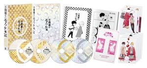 アニメ「不機嫌なモノノケ庵」Blu-ray&CD完全BOX【永久保存版】