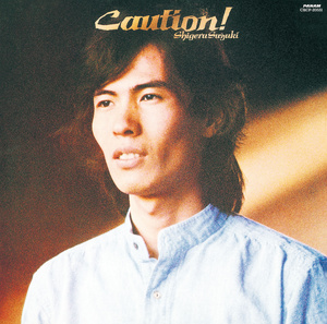 Caution! 2018 SPECIAL EDITION