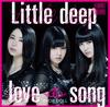 Little deep love song (通常盤)